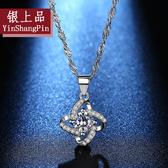 925純銀項鏈女鎖骨鏈簡約韓版學生飾品吊墜七夕情人節禮物送女友 超值價