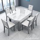 餐桌 餐桌椅組合實木餐桌折疊伸縮現代簡約...