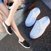包頭半拖女夏時尚網紗小白鞋韓版外穿無后跟懶人厚底孕婦涼拖鞋 AD526『美鞋公社』