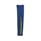 [Mountneer] 山林 中性抗UV反光袖套 寶藍 (11K99-80)