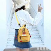 迷你雙肩包 兩用後背包時尚百搭少女單肩斜跨手提旅行背包 rj906【黑色妹妹】
