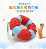 狗狗玩具耐咬大型犬幼犬磨牙潔齒乳膠豬發聲金毛用品泰迪寵物玩具花間公主