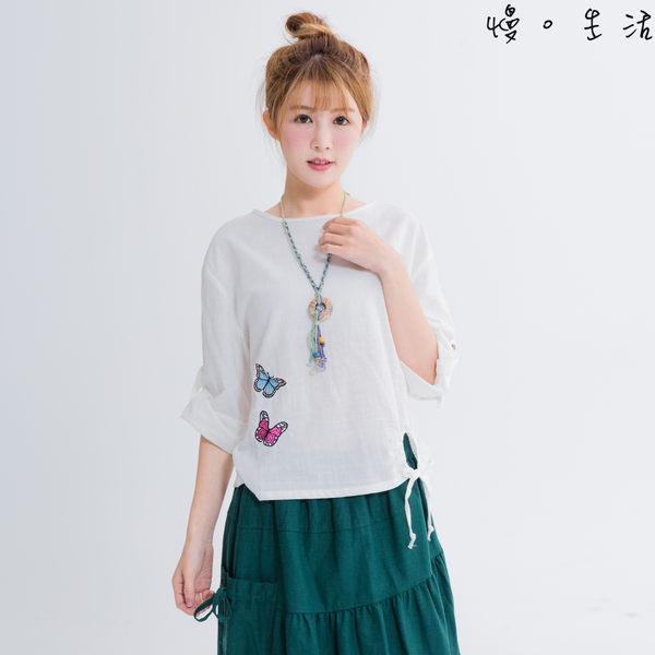 蝴蝶繡花設計款寬上衣(白色)-F【慢。生活】