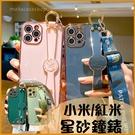星砂鐘錶|小米10Lite 小米9T Pro 紅米Note7 紅米Note9 小米A3 紅米Note8 Pro 簡約腕帶殼 防摔 手機殼 軟殼