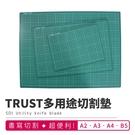『現貨』B5-25K【TRUST實用型切割墊】 模型 書寫 手工 滑鼠墊【BN05613】