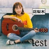 吉它吉他38寸初學者民謠木吉他學生練習青少年入門男女練習新手XW 快速出貨