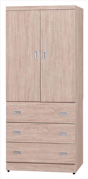 【新北大】✵Z35-01 貝克3x6尺三抽衣櫥(附鏡)(木心板)(白像/胡桃/梧桐/雪松)(17購)