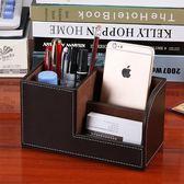 文具收納盒辦公室桌面裝筆筒多功能創意時尚韓國學生可愛名片座架 卡布奇诺HM