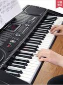 美科電子琴成人兒童幼師專用初學者入門61鋼琴鍵多功能成年專業88