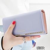 KQueenStar女士錢包 女長款日正韓簡約小清新錢包多功能皮夾子錢夾   街頭布衣