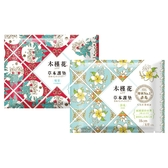 HIBIS 木槿花草本護墊(18cm)暖宮/涼感(8片入) 兩款可選【小三美日】