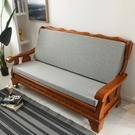 沙發墊 實木沙發坐墊紅木椅坐墊海綿墊子防滑坐墊可拆洗老式木椅坐墊