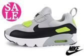 NIKE Air Max Tiny 90 (PS)慢跑鞋 童 氣墊 免綁帶 套式休閒鞋 零碼出清 N7240#灰綠◆OSOME奧森童鞋