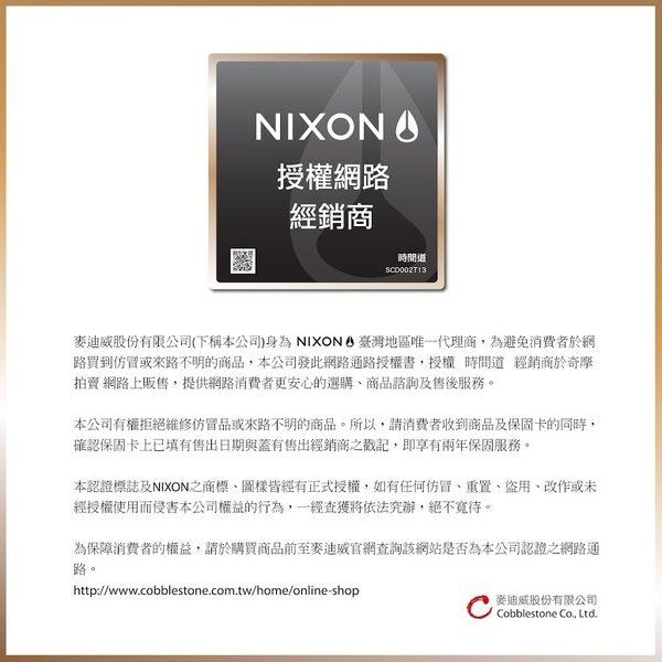 【時間道】[NIXON]個性時尚簡約刻度腕錶/灰藍面半鐵灰帶(A441-2304)免運費