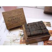 印章組-復古風格英文大寫字母