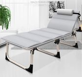 折叠椅單人躺椅簡易床陪護床