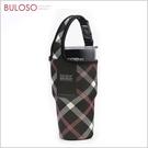 《不囉唆》便攜手提袋環保1000ml 飲料袋/環保袋/水壺袋(可挑色/款)【A428850】