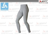 【速捷戶外】《ODLO》瑞士ODLO 152042 機能銀纖維長效保暖底層褲(灰) 男
