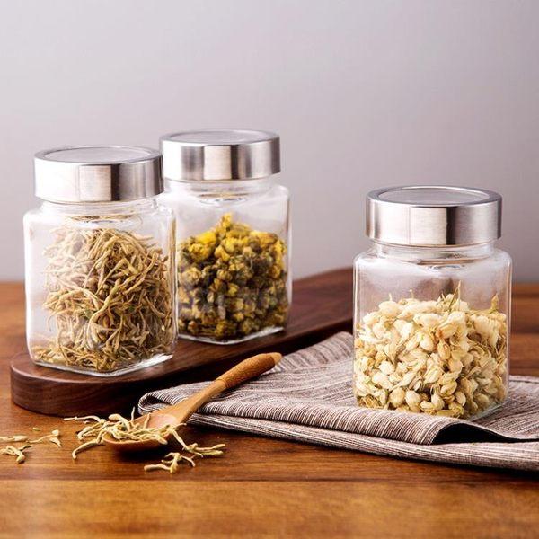 [超豐國際]透明玻璃密封罐廚房玻璃瓶茶葉罐零食糖果瓶子枸杞罐玻璃罐