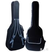 吉他包40寸41寸民謠古典吉他通用琴袋加厚防水雙肩背包吉它套 zm4993『男人範』TW