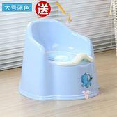 坐便器 兒童馬桶寶寶坐便器兒童男女坐便凳小孩便盆幼兒大號尿盆T 3色
