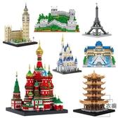 世界建筑微小顆粒鉆石積木拼裝兼容樂高玩具模型【時尚大衣櫥】