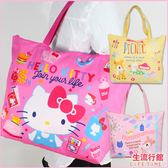 《熱銷現貨》Hello Kitty 哈妮鹿 莫普熊 正版 尼龍側背包 環保購物袋 肩背袋 媽媽包 補習袋 B15665