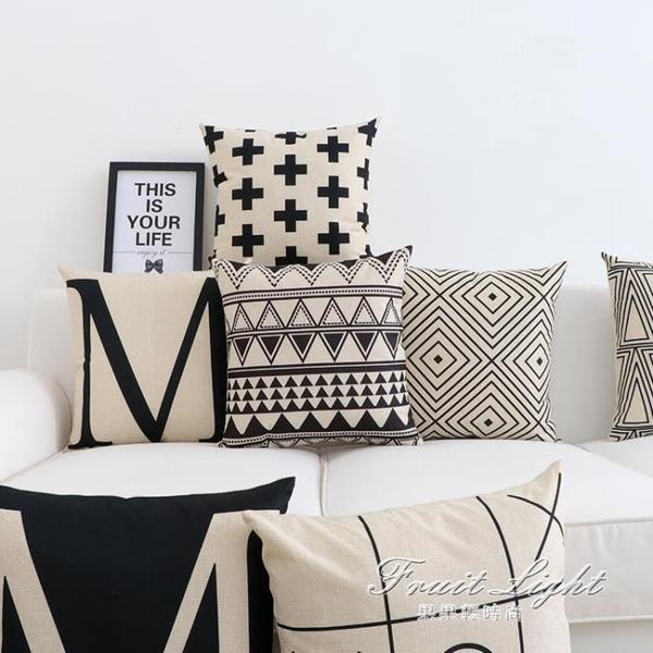 北歐抱枕靠墊現代簡約條紋幾何格子抱枕套沙發座椅子靠枕腰靠含芯【果果輕時尚】