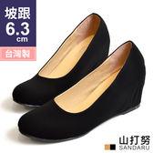 OL中跟鞋 MIT素面圓頭6.3cm楔型鞋- 山打努SANDARU【2463429#48】