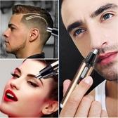 鼻毛修剪器充電式剃鼻毛剪刀男士電動刮鼻毛器鼻毛修剪刀女士德國