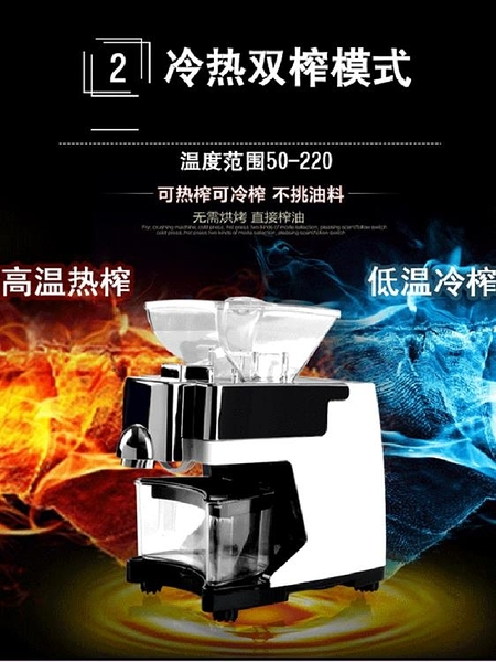 韓皇智慧全自動榨油機家用商用小型家庭冷榨熱榨花生油核桃炸油機 MKS雙12