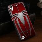[Desire 630 軟殼] htc desire530 d530 D530U 手機殼 保護套 蜘蛛人