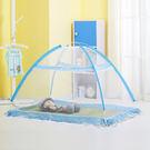 嬰兒床蚊帳帶支架兒童寶寶蚊帳罩初生兒蒙古包通用小孩無底可折疊 IGO