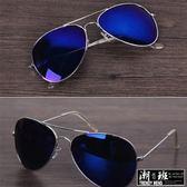 『潮段班』【HJ082413】韓風帥氣雷朋彩色鏡片細框架墨鏡
