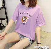 夏裝短袖t恤女2018夏季新款韓版寬鬆學生打底衫女潮流百搭上衣潮  圖拉斯3C百貨
