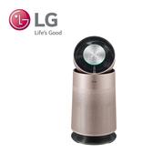 LG 樂金 PuriCare 360°空氣清淨機-單層AS601DPT0