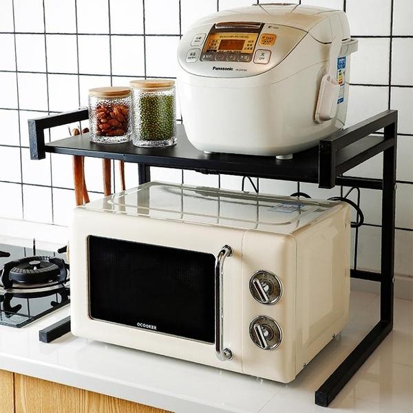 可伸縮調節 微波爐架子廚房收納置物架電飯煲架微波爐置物架【618店長推薦】