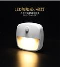 【免運】小夜燈 usb充電 迷你led 人體感應燈 自動燈光調節 輕鬆安裝 樓梯燈 牆壁燈 走廊燈