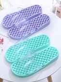 拖鞋女夏室內家居防滑漏水穴位按摩涼拖鞋