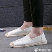 帆布鞋 夏季透氣男鞋一腳蹬懶人布鞋青年韓版潮 理想潮社