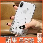 蘋果 i12 pro max i11 pro max 12 mini xr xs max ix i8+ i7+ se 點星鑽殼 水鑽殼 手機殼 訂製