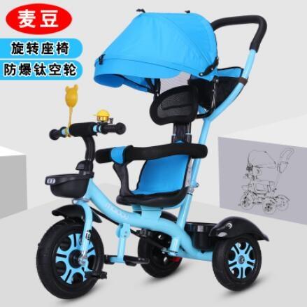 兒童三輪車 腳踏車1-3-5歲大號單車寶寶手推車2-6女童車自行車【快速出貨八折搶購】