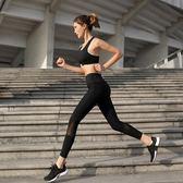 高腰提臀網紗拼接瑜伽褲女彈力速乾緊身運動褲九分跑步健身褲顯瘦  米娜小鋪