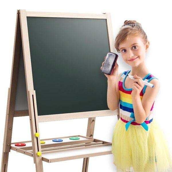 快速出貨-兒童寶寶畫板雙面磁性小黑板可升降畫架支架式家用畫畫塗鴉寫字板【限時八九折】