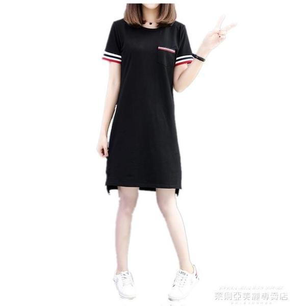2020夏裝韓版短袖側開叉運動休閒大碼女裝寬鬆T恤中長款連身裙女 萊俐亞
