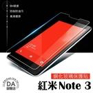 紅米 note3 玻璃貼 玻璃保護貼 9...