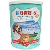 【培菓平價寵物網】發育寶-S OK-ONE維生素 ‧350g
