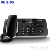 電話機CORD492一鍵撥號來電顯示報號家用辦公座機 鋼琴烤漆 科炫數位