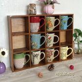 zakka雜貨木格子桌面置物架 收納盒杯子收納架復古儲物盒簡約壁掛igo「時尚彩虹屋」