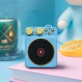 創意復古留聲機無線藍芽音響低音迷你小音響便攜手機音箱創意新款 蜜拉貝爾
